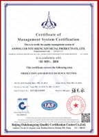 Certification-qualification